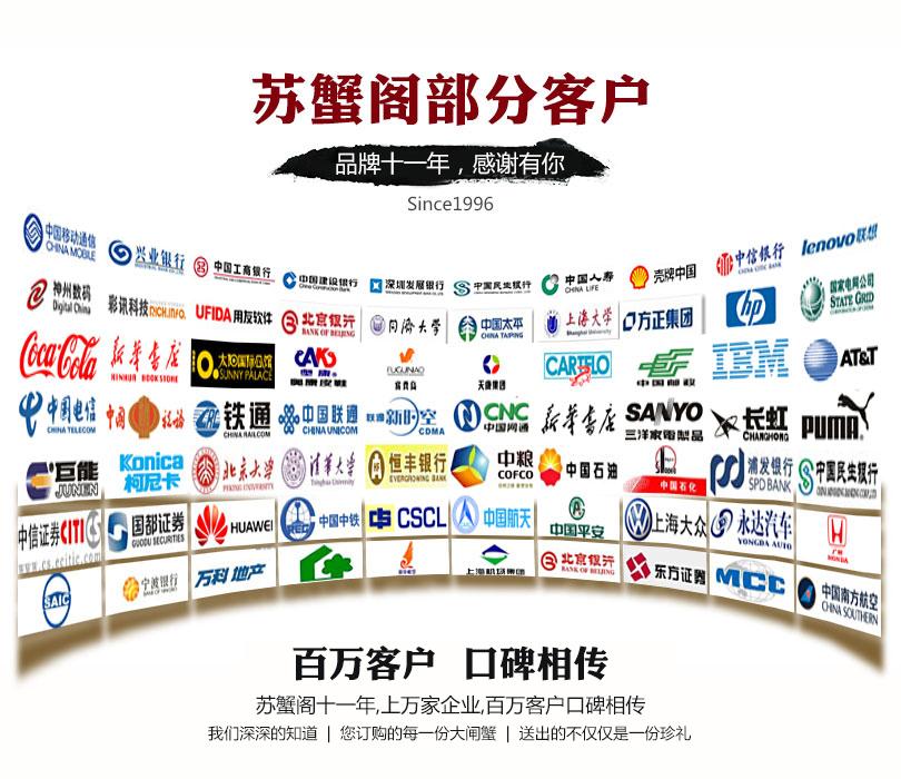 <a href='http://www.17dazhaxie.cn'><a href='http://www.17dazhaxie.cn'>苏蟹阁</a></a>企业外景